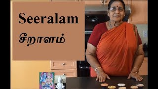 Seeralam Recipe in Tamil