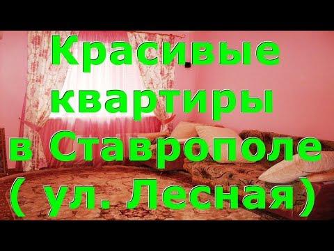 Сатинет красный мозаик. Satinet red mosaic.из YouTube · Длительность: 1 мин29 с  · Просмотров: 321 · отправлено: 16.09.2017 · кем отправлено: Владимир Мисюков