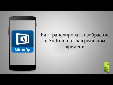 антивирус для телефона онлайн