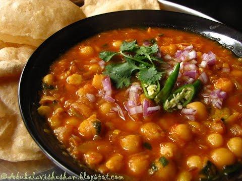Chana Masala Recipe (Hindi)