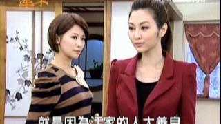 牽手-006集(佩珍片段)