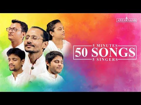 5 Minutes 50 Songs 5 Singers | Nemi Mashup | Antarnaad