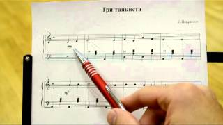 Видео-урок, учим на гармони: Три танкиста