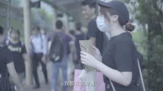 Publication Date: 2019-09-14 | Video Title: 大埔區聯校人鏈