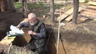 Володарский Борис   Алтайский старец  О заговорах
