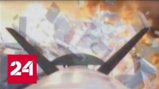 Целью ракетного удара США по Сирии была авиабаза