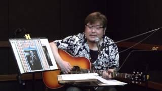 和久井光司の20世紀ロック講座 第二期 「『おおスザンナ』の楽曲としての普遍性、リズムの解釈の時代性」