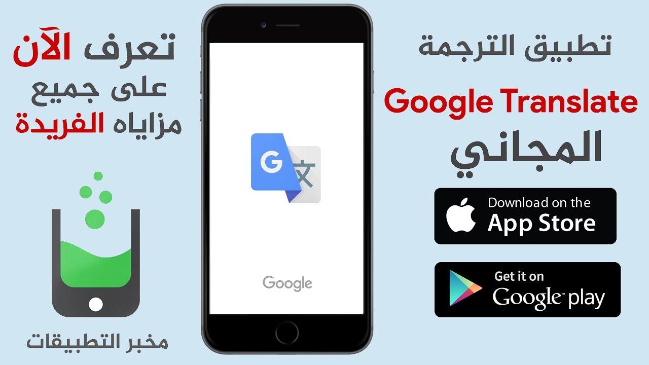 تحميل برنامج جوجل بلس Google Plus 9 11