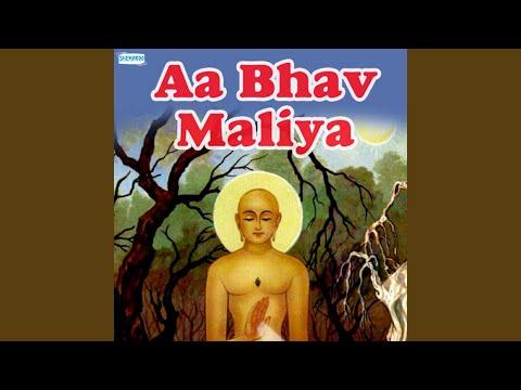 Aa Bhav Maliya Ne