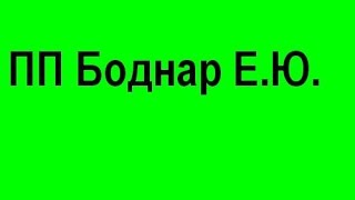 ''Боднар Е.Ю.'' якісний ремонт дискових пил купити лєнточну пилу камінь для заточення пили Іршава