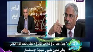 بالفيديو.. علام: استقالة عصام عبد الفتاح تم قبولها رسميًا