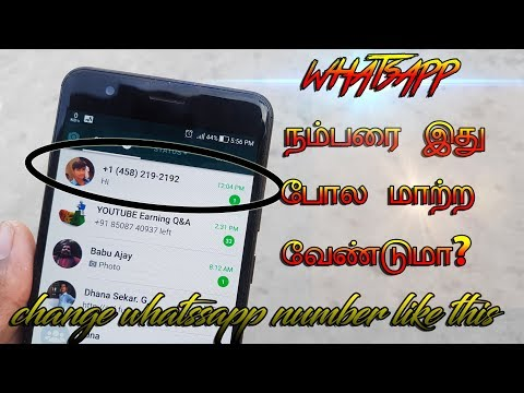 how to create whatsapp account in usa number in tamil