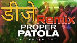 Proper Patola (Remix) | DJ BALAJI JSB | Badshah | Diljit Dosanjh | Aastha Gill | Desi Nation Vol.2