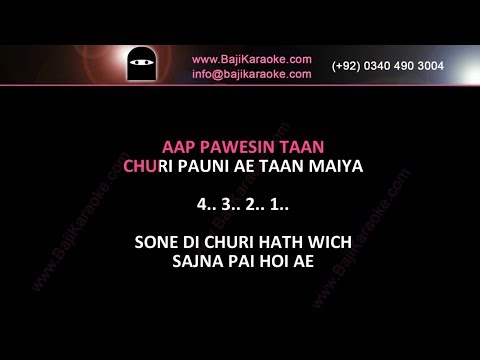 Sonay di chori - Video Karaoke - Wajid Ali Baghdadi - by Baji Karaoke
