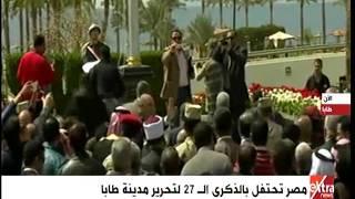 بالفيديو.. لحظة رفع العلم المصري على أرض طابا احتفالاً بذكرى عودتها الـ27