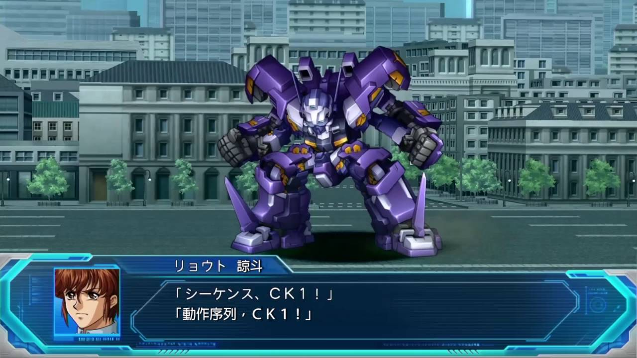 PS4『超級機器人大戰OG THE MOON DWELLERS』第三支繁體中文版宣傳影片 - YouTube