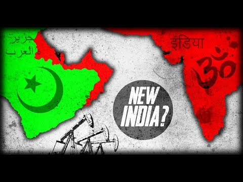 The Indianization of the Arabian Peninsula