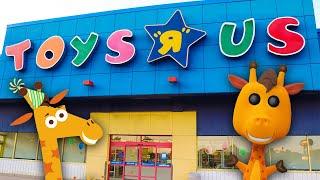 Toys R Us Funko Pop Hunting | Happy Birthday Geoffrey