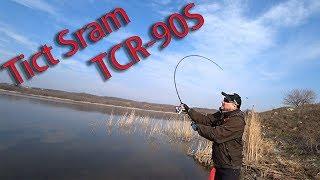 Вышел на рыбалку и поймал окуней Спиннинг с берега Tict Sram TCR 90S