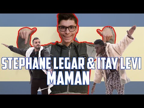 REACTION TO ISRAELI MUSIC - STEPHANE LEGAR & ITAY LEVI - MAMAN