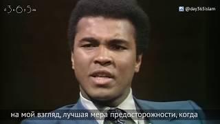 Мастер класс от Мухаммада Али для всех боксеров | ЭКСКЛЮЗИВНОЕ интервью с Мухаммадом Али
