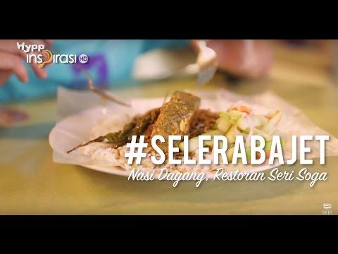 #SeleraBajet: Nasi Dagang Restoran Seri Soga, Shah Alam.