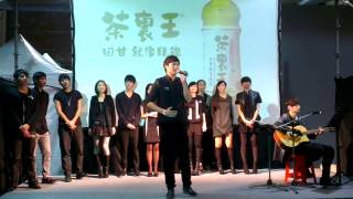 張智成-痊癒 2012華山音樂節 林家祥表演