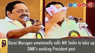 WATCH: Durai Murugan's Emotional moments as MK Stalin takes charge as Working President