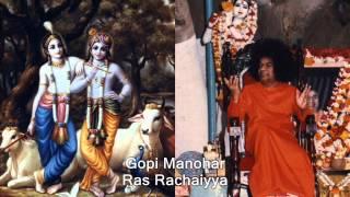 Download Hindi Video Songs - Madhuvana Ke Mohana Murali Bajaiya - Sai Krishna Bhajan (Students)