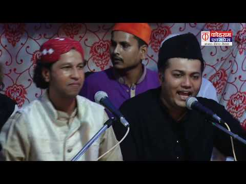 Tu mere ru baru hai || Qawwal Aftab Qadri || 2018  || Nalcha Shareef Urs