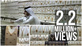 Very cheap gold market Saudi Arabia City Jeddah Balad