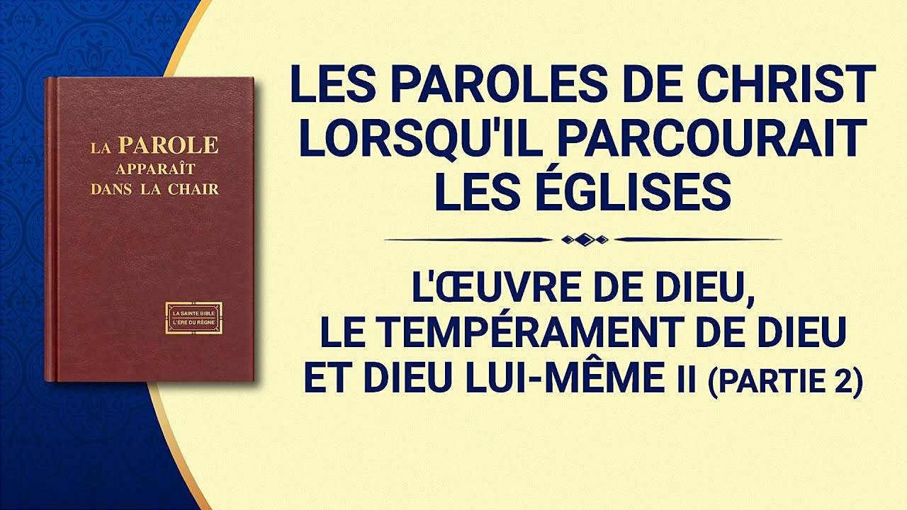 Paroles de Dieu « L'œuvre de Dieu, le tempérament de Dieu et Dieu Lui-même II » Partie 2