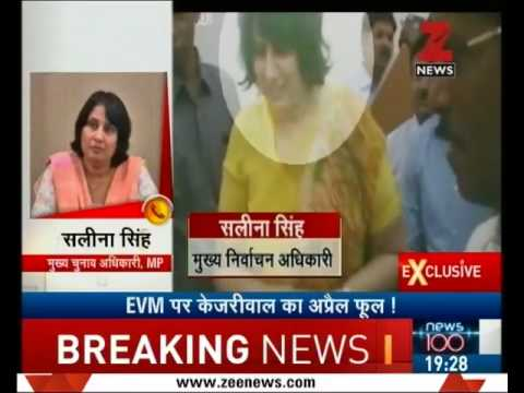 Bhind Election officer statement on EVM creates controversy, Kejriwal approaches EC
