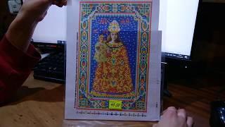 Арт.В-71 Схема для вышивки бисером на атласе - «Пресвятая Богородица - Прибавление ума
