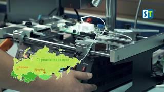 стать дилером российского производителя систем видеонаблюдения SpaceTechnology