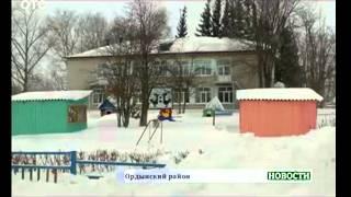 Телеканал ОТС - Реабилитационный центр