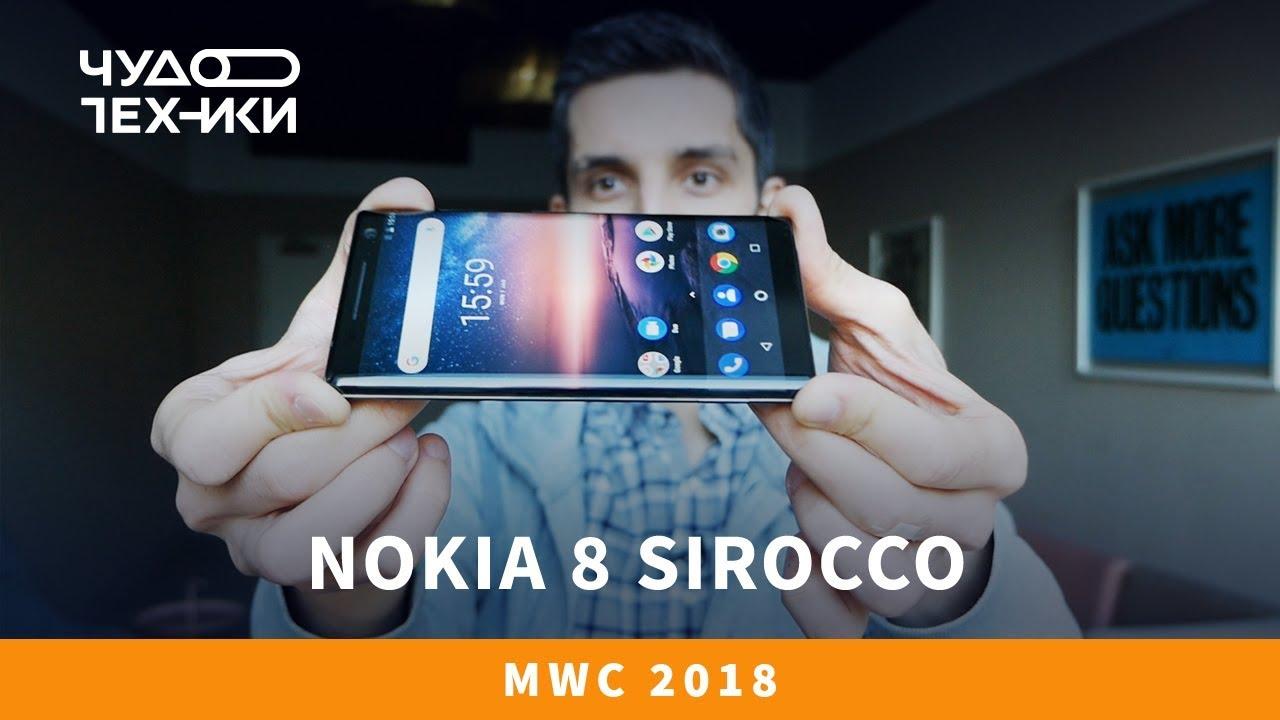 16 май 2018. 16 мая, в пекине представила новый смартфон nokia x6. В китае официально представили nokia x6: характеристики и цена.