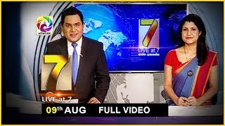 Live at 7 News – 2019.08.09 Thumbnail