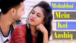 Mohabbat Mein Koi Aashiq Ban Jata Hai Deewana 💓हुए बेचै पहली बार  Ek Hasena Thi Ek Deewana Tha