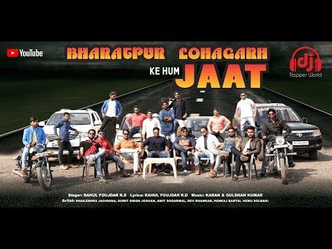 bharatpur-lohagarh-ke-hum-jaat-|-rahul-faujdar-rd-|-latest-song-2020-|-djrapperworld