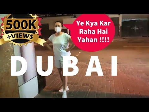 DUBAI ka Ye Rang Aapne Nahi Dekha Hoga  🔥 The Dark Side of Dubai 🔥🔥 Nightlife in Bur Dubai