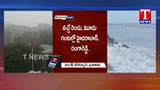 Weather Update Rains in Some Places Of Telangana T News Telugu