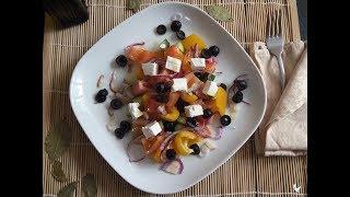 Греческий салат | Женский | Праздничный | Идеальный | Рецепт
