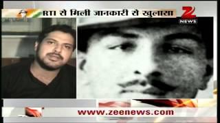 Zee News: Bhagat Singh not a
