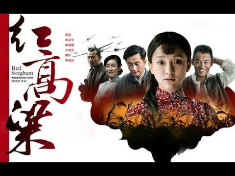 《紅高粱》第30集(周迅Zhou Xun, 朱亞文Zhu Ya Wen, 秦海璐Qin Hai Lu, 劉威Liu Wei) streaming vf
