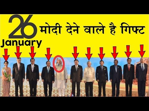 26 January 2018 आने वाले है कुछ Special Guest \ Modi Invites Asean Leaders For Republic Day ...