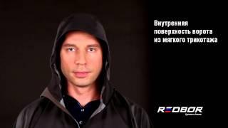 Краткий видеообзор мембранной куртки Redbor Confer