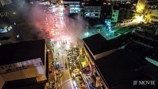 [JF MOVIE] 20160714台中太平光興路住宅火警 空拍畫面