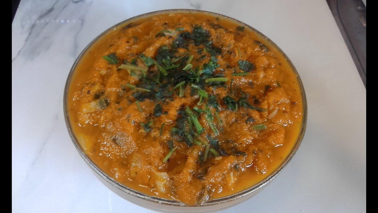 Easy pumpkin curry fiji style indian pumpkin curry recipe youtube easy pumpkin curry fiji style indian pumpkin curry recipe forumfinder Images