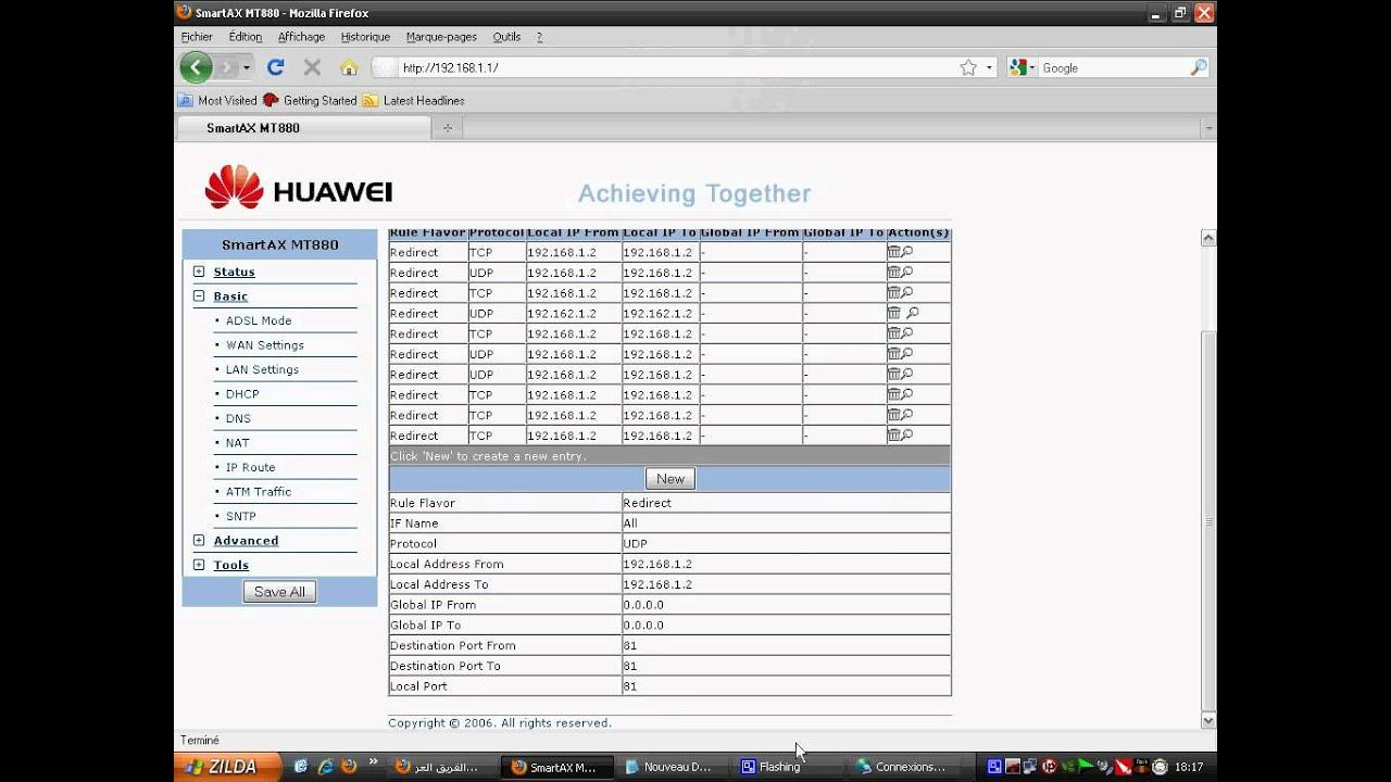 Инструкция как прошивать huawei smartax mt880